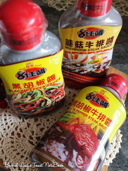 憶霖 8 佳醬 yilin-steak-sauce (2)