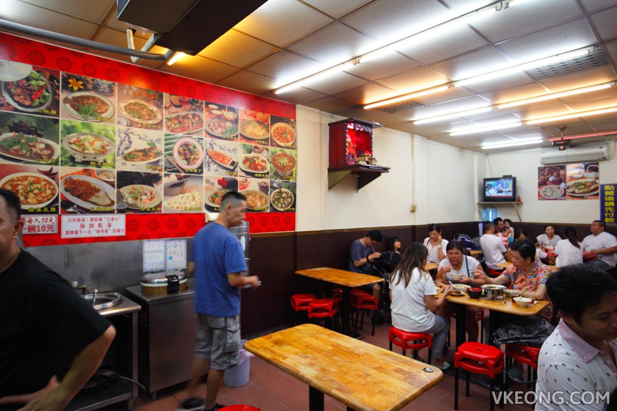 Feng Jia Shiann Chao Restaurant