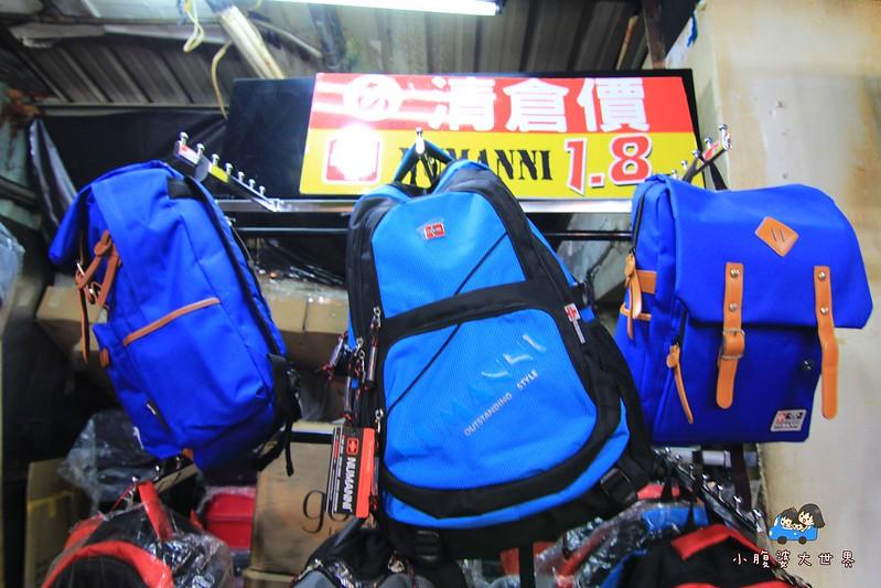 台北特賣 075