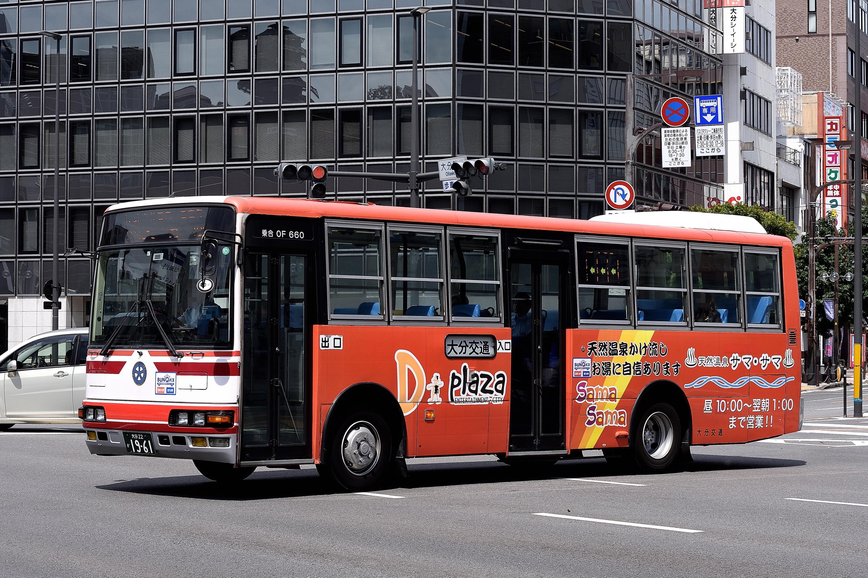 oitakotsu_of660