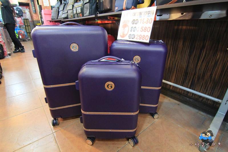 台北特賣 021