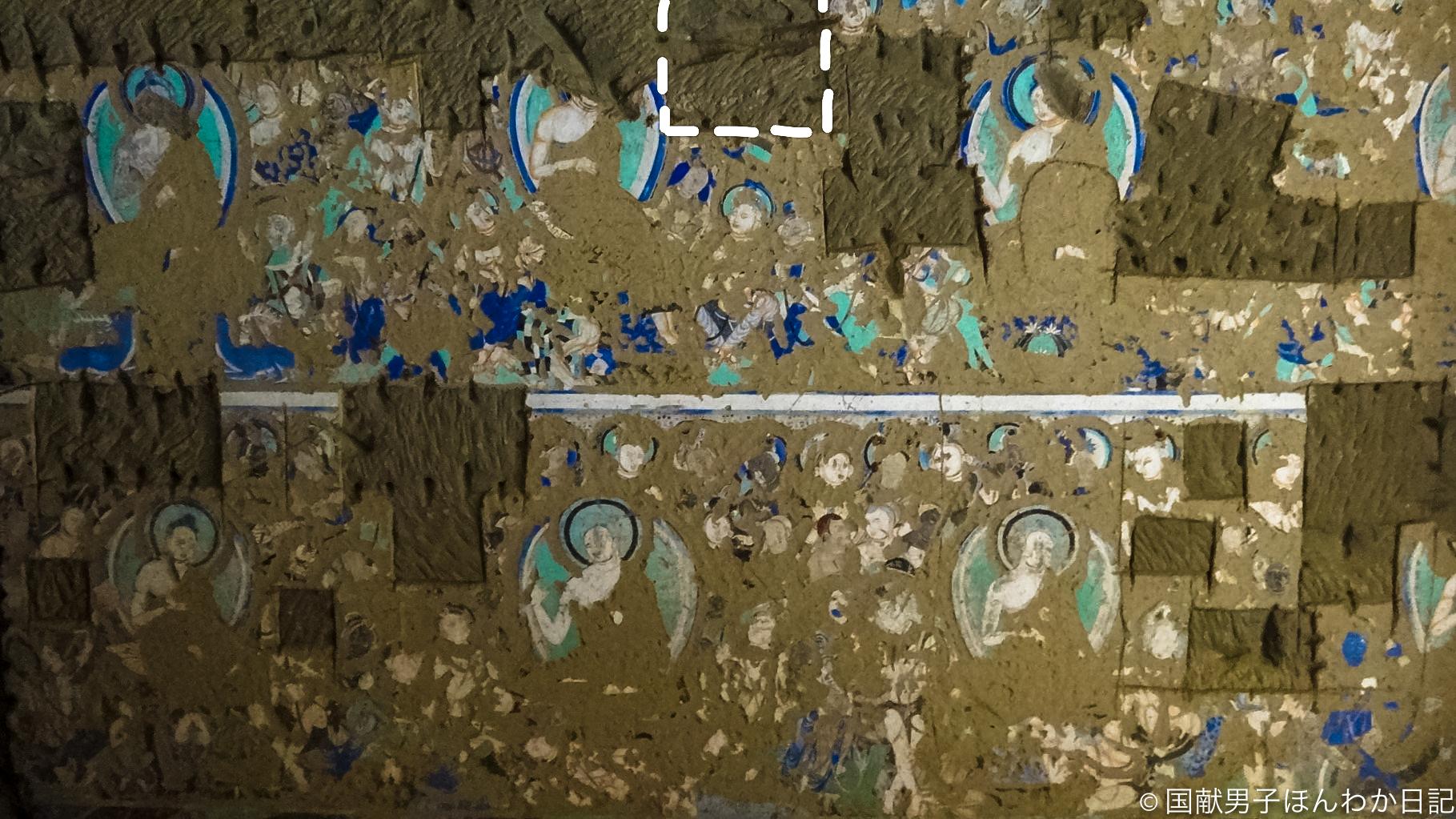 痛々しい第224窟主室右壁、本稿のギメ展示品は点線部分から剥ぎ取られた(撮影:筆者)