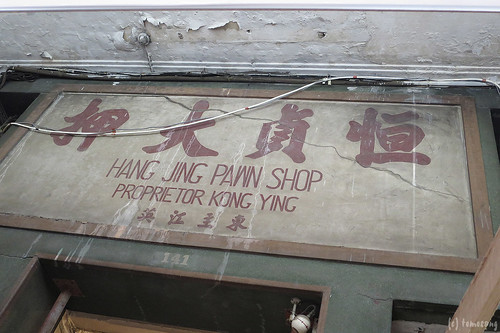 Hang Jing Pawn Shop