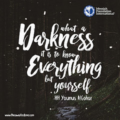Quote of the Day: What a Darkness it is to Know...