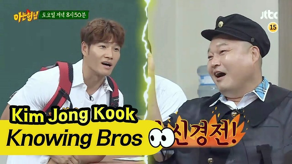[Vietsub] Knowing Bros Tập 86