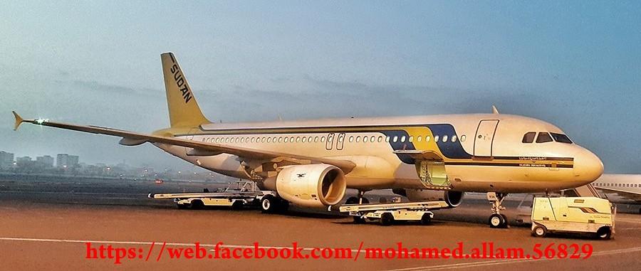 24 April 2017   Sudan Airways   Airbus A320-214   ST-MKW   Khartoum Airport   Sudan   Flight to Riyadh, Saudi Arabia.