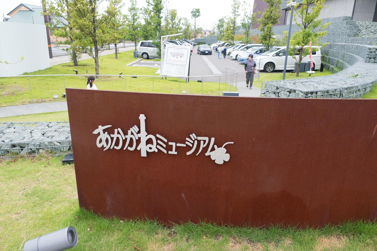 Ghibli_katsuyakondo-39