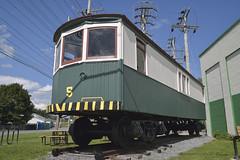 Freight Motor #5