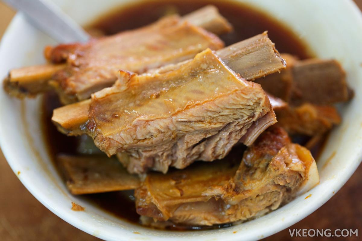 Kee Heong Pork Ribs Bak Kut Teh