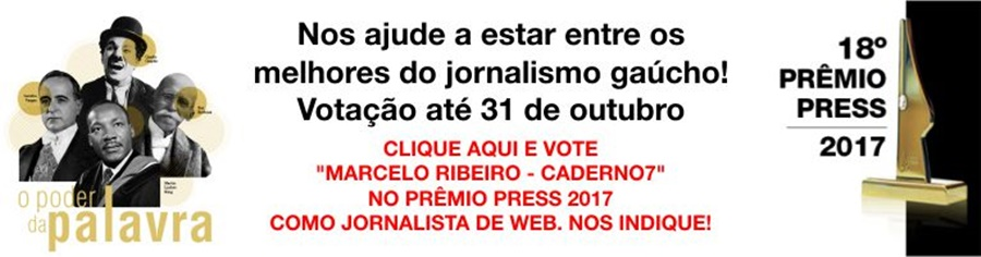 Banner Caderno7 - Prêmio Press 2017