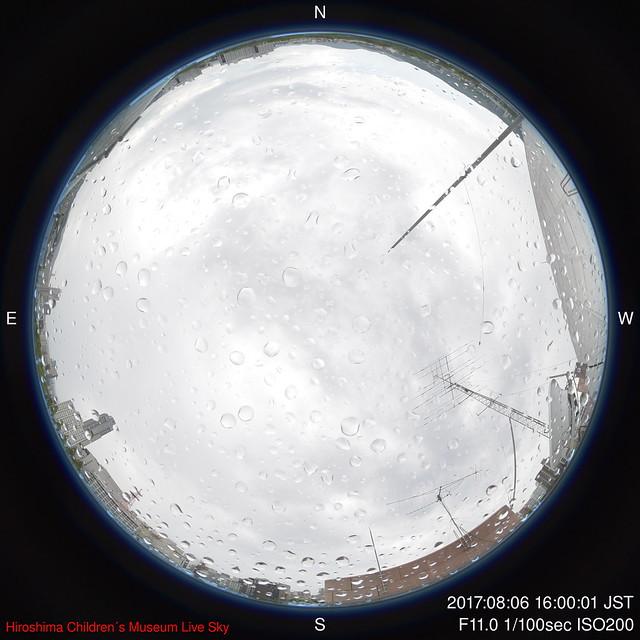 D-2017-08-06-1600 f, Nikon D5500, Sigma 4.5mm F2.8 EX DC HSM Circular Fisheye