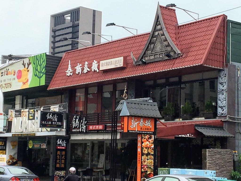 鍋濤,這附近已經是戰區了,一堆店啊!