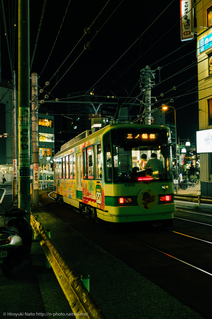 大塚-56