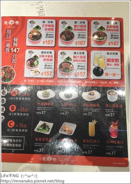 捷運中山站-美食