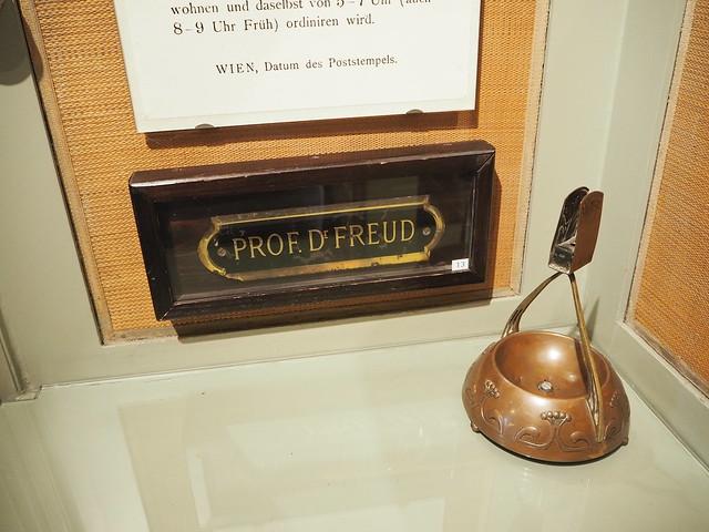 Prof Dr Freud - Sigmund Freud Museum, Vienna