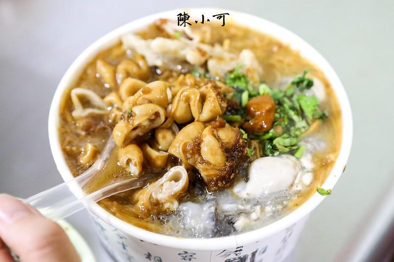 三重 林大腸麵線,三重美食,林大腸麵線,林大腸麵線菜單 @陳小可的吃喝玩樂