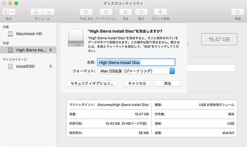 highsierra_install_disc01