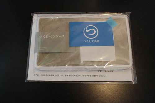 TSUKUSHI Pencase
