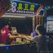 Kenting Night Market Taiwan