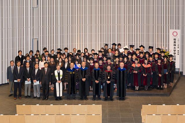 2017年度春学期 桜美林大学学位授与式