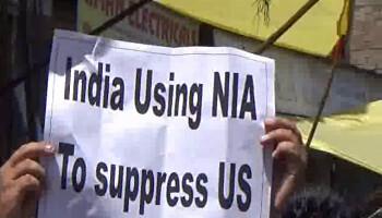 NIA protest 2