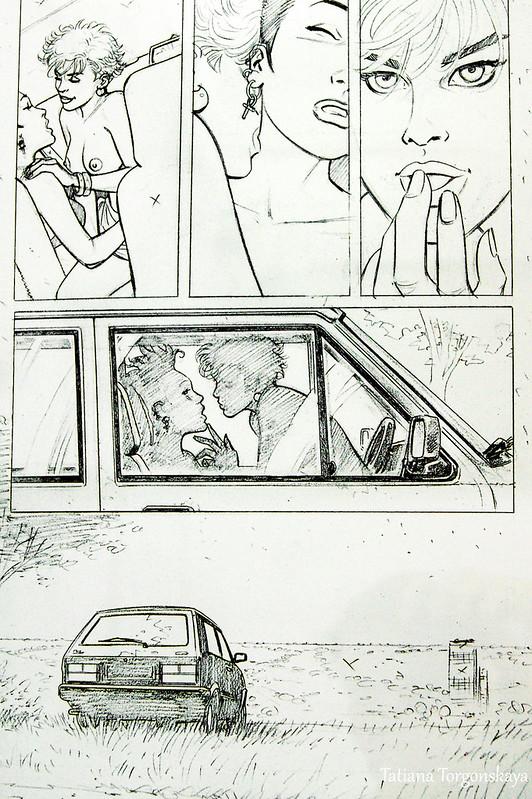 Иллюстрация  Горана Суджуки