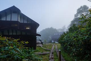 三平下・・・朝靄ですね