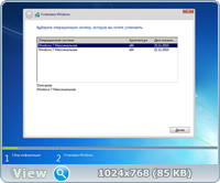 "Windows 7 Ultimate SP1 / ""MiniLite"" / v.4.17 / by naifle"