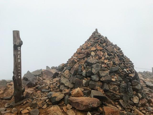 乗鞍岳 富士見岳 山頂