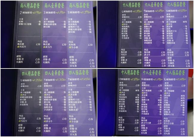 甕霸王甕仔雞菜單 (2).jpg