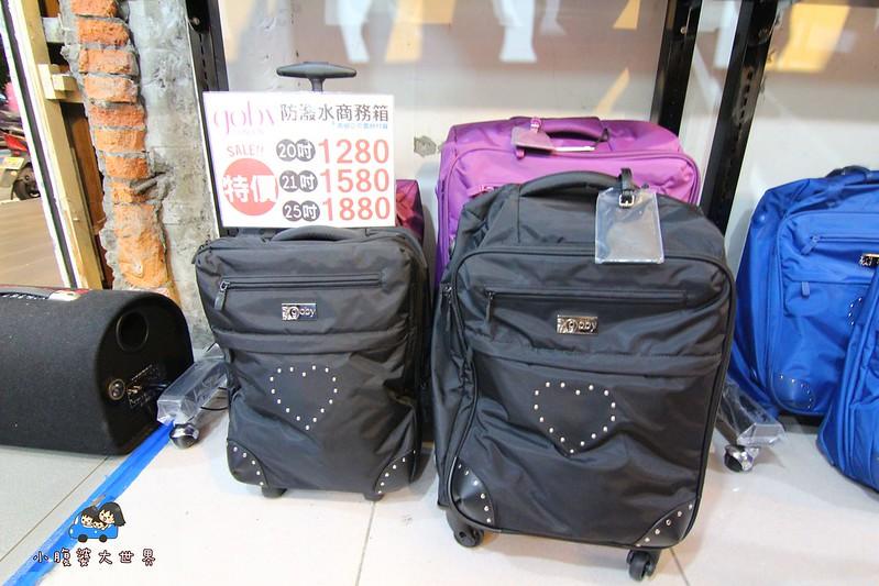 行李箱特賣愷 226