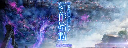 Fate_Extella_Link_Teaser