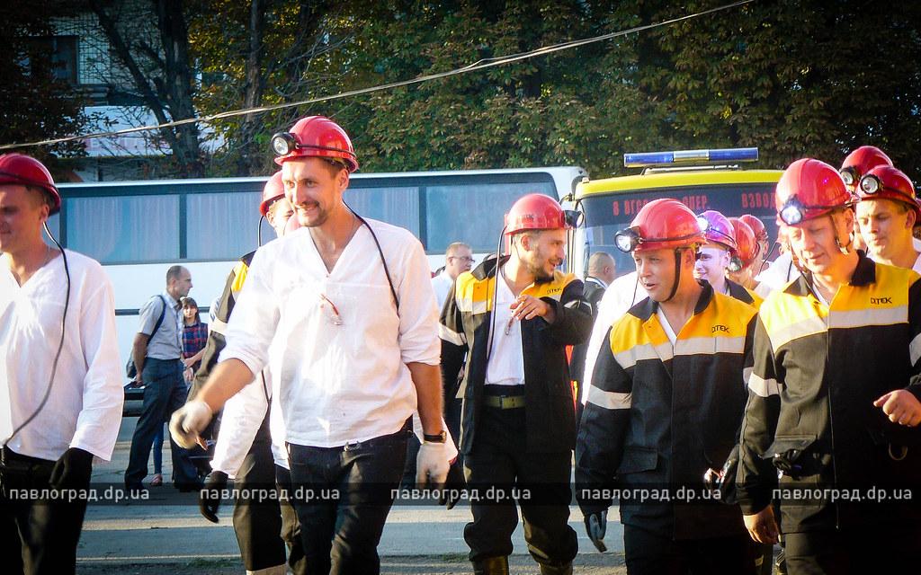 день шахтера-62