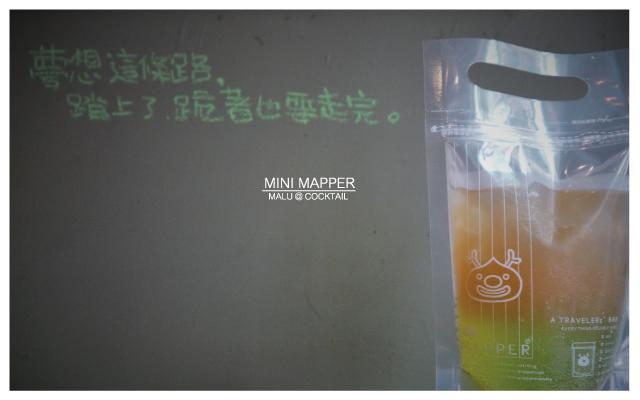 minimapper脈博小酒館-15