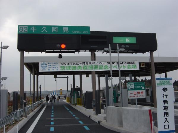 高速道路料金所 (2)