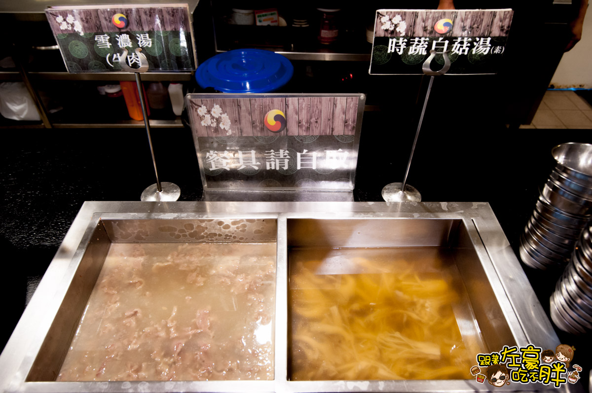 東大門韓式燒烤暢食料理館-15