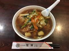 Beijing noodle