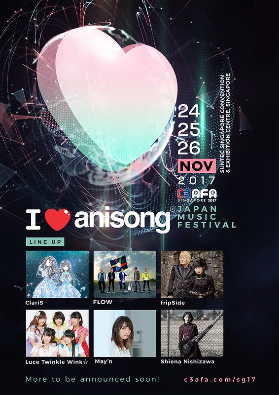 AFASG17_Anisong_Lineup_1st_Wave