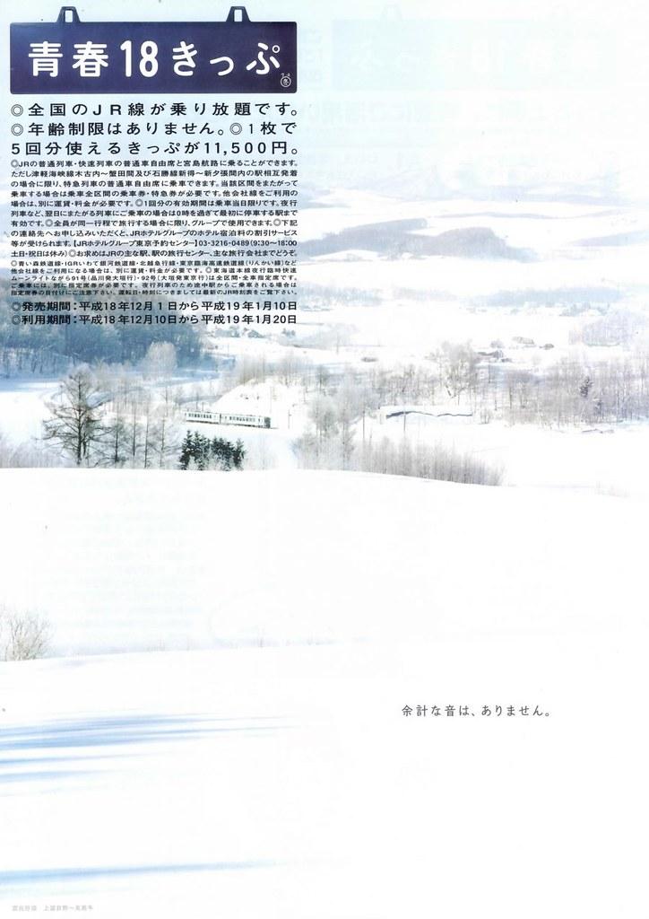 12-200604冬-14-900x1273