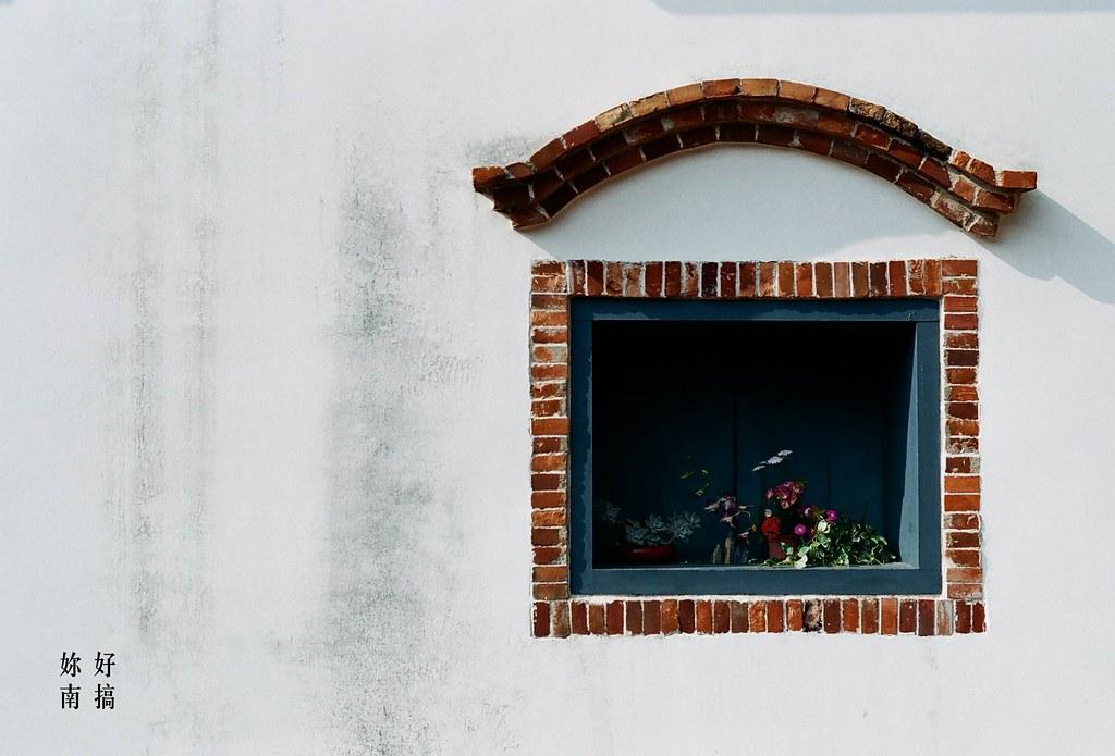 台南古蹟景點-海山館