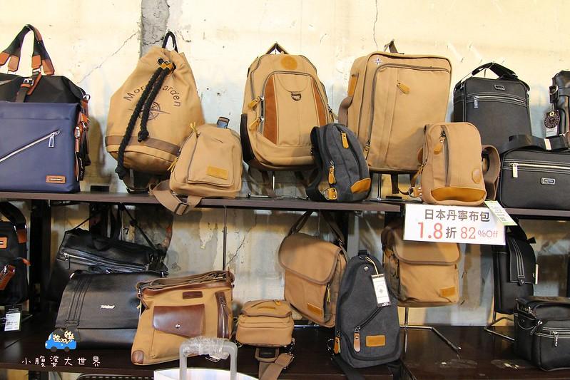 行李箱特賣愷 139