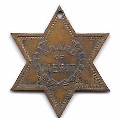 1 - Reward of Merit Medal, star obv