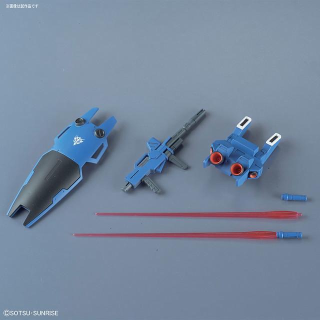 "HGUC 1/144《機動戰士鋼彈外傳THE BLUE DESTINY》蒼藍命運2號機(ブルーディスティニー2号機) ""EXAM"""