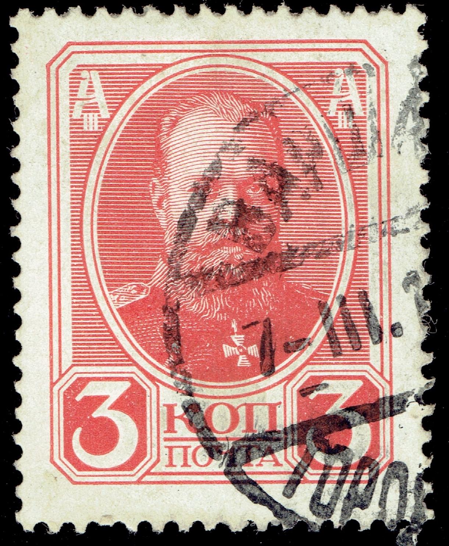 Russia #90 (1913)