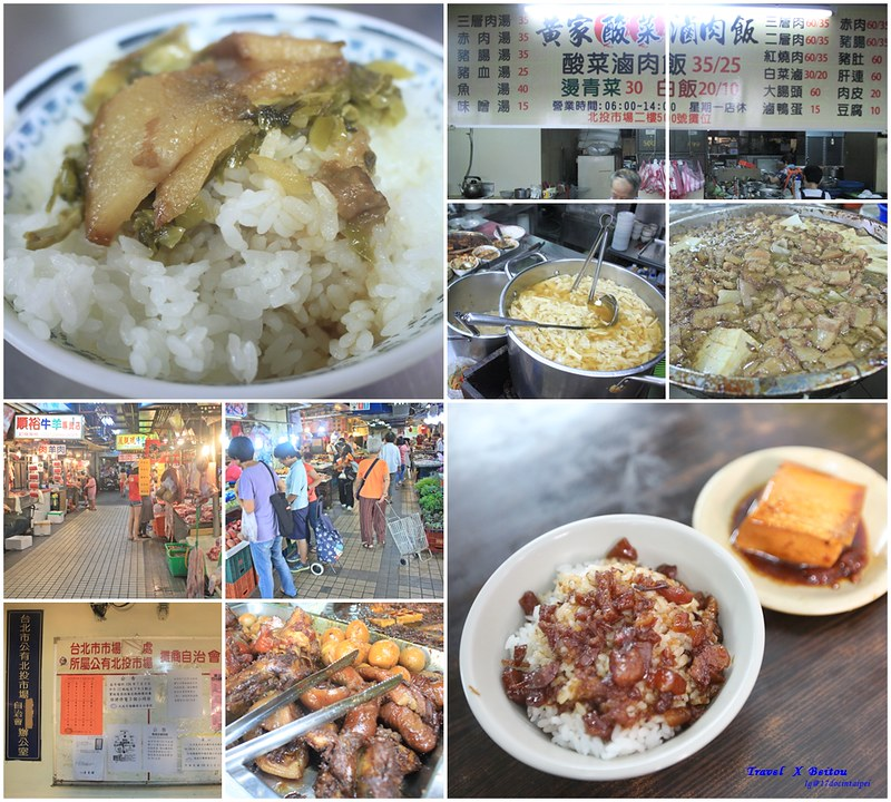 travel-taipei-beitou-goodfood-niceplaces-17docintaipei (22)