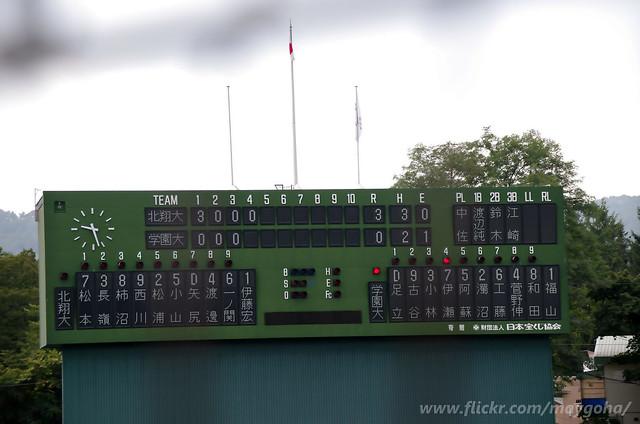 2017-0920_北海学園大vs北翔大_157, Pentax K-5, Sigma 18-250mm F3.5-6.3 DC Macro HSM
