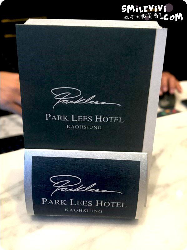 高雄∥帕可麗酒店(PARK LEES HOTEL)瑞豐夜市走路不到三分鐘!彷彿入住豪宅~每個裝飾都是精品 23 37086846222 c6b50298fe o