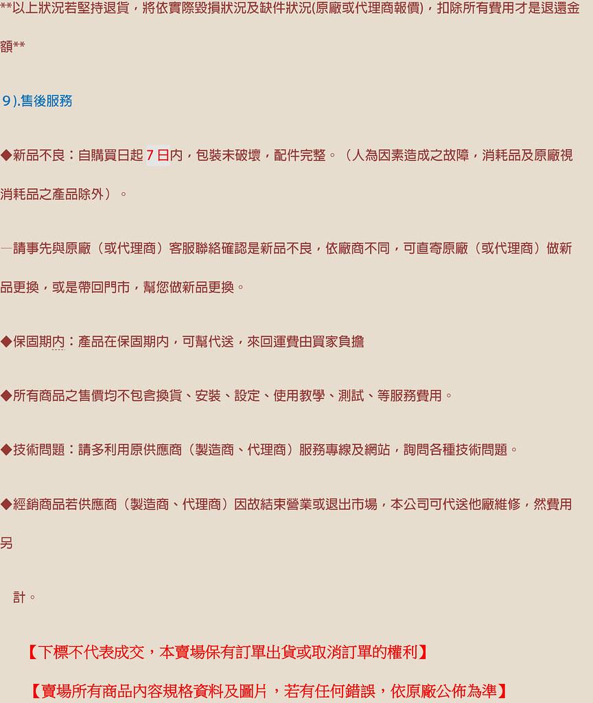 巴德商務網 關於我-4