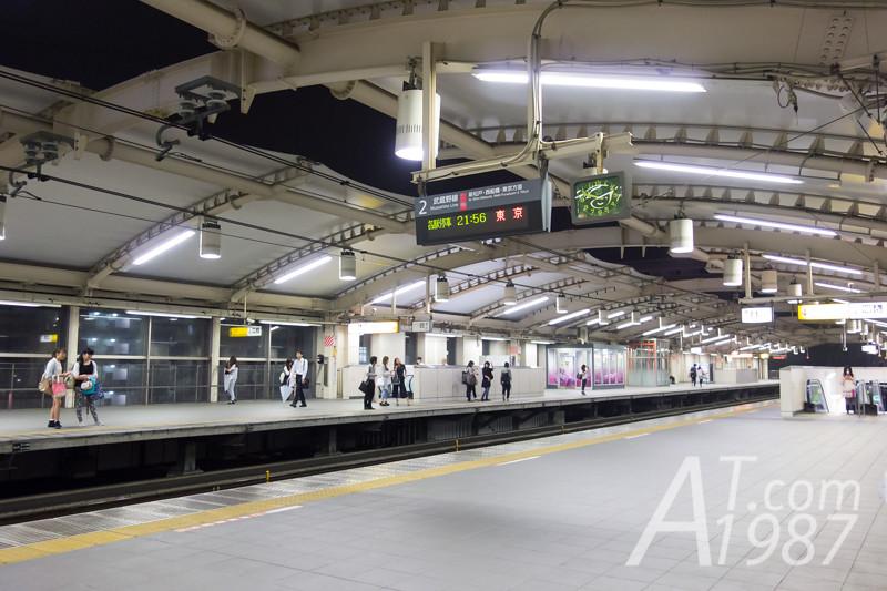 Koshigaya-Laketown Station