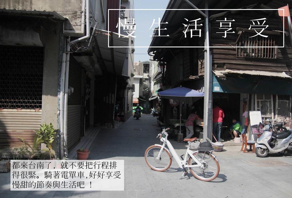 台南旅遊-09